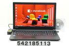 東芝 dynabook B65/B Core i5 6300U 2.4GHz/4GB/128GB(SSD)/Multi/15.6W/FHD(1920x1080)/Win7 リカバリメディア(Win10)付属【中古】【20180214】