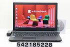 東芝 dynabook B55/B Core i5 6200U 2.3GHz/4GB/500GB/Multi/15.6W/FWXGA(1366x768)/Win7 リカバリメディア(Win10)付属【中古】【20180215】