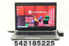 東芝 dynabook R634/K Core i5 4300U 1.9GHz/4GB/128GB(SSD)/13.3W/FWXGA(1366x768)/Win10【中古】【20180217】